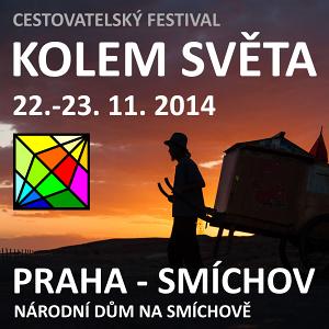 Festival Kolem světa 2